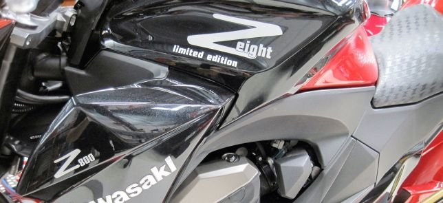 woonkamer kawasaki z800 abs - dikke naked BTH special